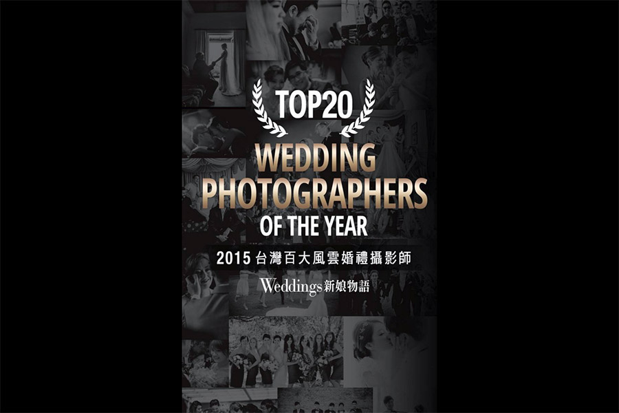 2015 Top wedding photographer in Taiwan