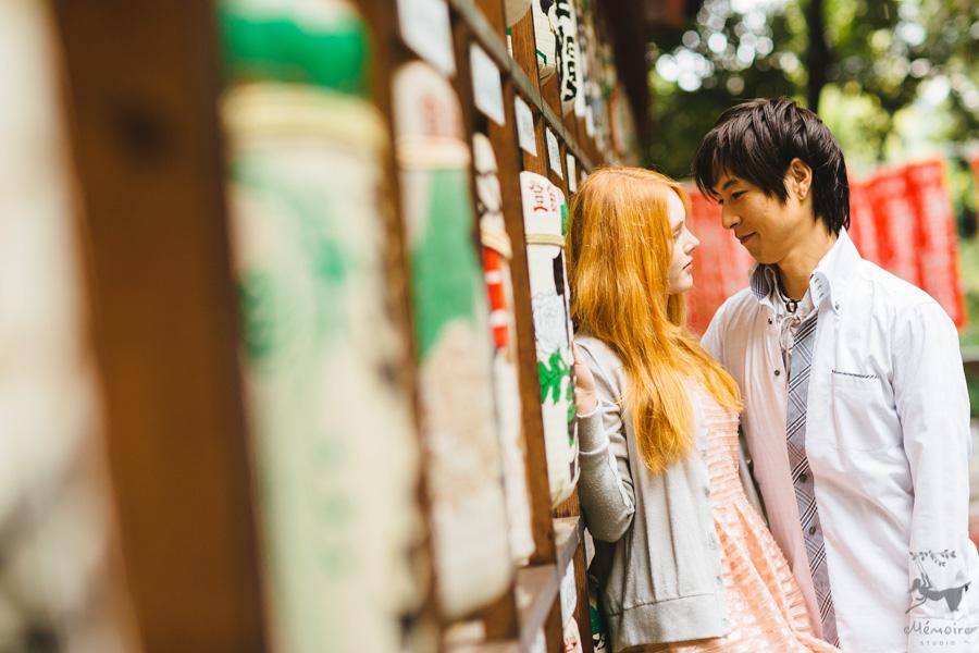 Tokyo Japan Engagement Session